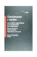 Papel CONOCIMIENTO Y CAMBIO (TEMAS DE PSICOLOGIA 54005)