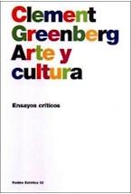 Papel ARTE Y CULTURA (ENSAYOS CRITICOS)