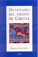 Papel DICCIONARIO DEL AMANTE DE GRECIA (LEXICON 43031)