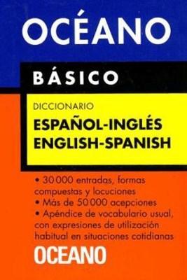 Papel Diccionario Practico Español - Ingles / English - Spanish