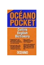 Papel OCEANO POCKET COLLINS ENGLISH DICTIONARY