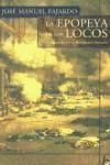 Papel Epopeya De Los Locos, La Oferta
