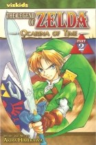 Papel The Legend Of Zelda Ocarina Of Time 2