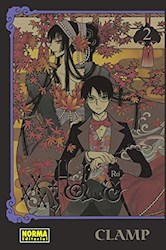 Papel Xxxholic Rei Vol.2