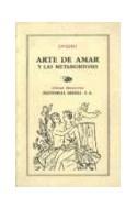 Papel ARTE DE AMAR Y LAS METAMORFOSIS