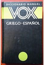 Papel DICCIONARIO VOX GRIEGO ESPAÑOL