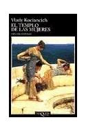 Papel TEMPLO DE LAS MUJERES (COLECCION ANDANZAS)