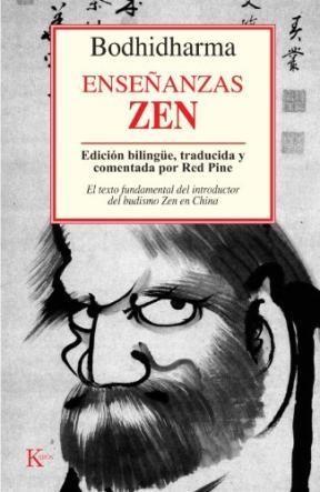 Papel Enseñanzas Zen