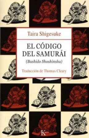 Papel Codigo Del Samurai, El