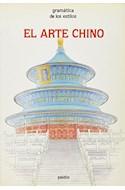 Papel ARTE CHINO (PAIDOS GRAMATICA 36012)