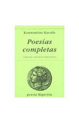 Papel POESIAS COMPLETAS KONSTANTINO KAVAFIS