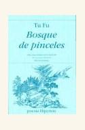 Papel BOSQUE DE PINCELES
