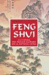 Papel Feng Shui La Ciencia Del Pasaje Sagrado