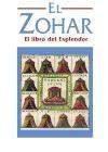 Papel Zohar, El El Libro Del Esplendor