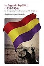 Papel La Segunda República (1931-1936)
