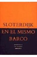 Papel EN EL MISMO BARCO (COLECCION ENSAYO)