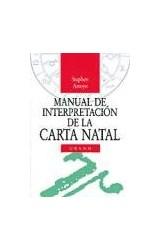 Papel MANUAL DE INTERPRETACION DE LA CARTA NATAL (COLECCION N  UEVAS TENDENCIAS EN ASTROLOGIA)