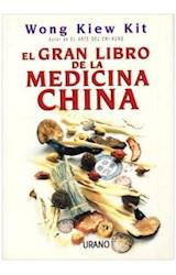 Papel EL GRAN LIBRO DE LA MEDICINA CHINA