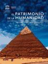 Papel Patrimonio De La Humanidad, El