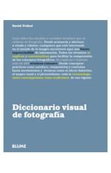 Papel DICCIONARIO VISUAL DE FOTOGRAFIA (RUSTICA) (BOLSILLO)