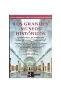 Papel GRANDES MUSEOS HISTORICOS (CIRCULO DE LECTORES) (CARTONE)