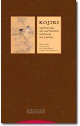 Papel KOJIKI CRONICAS DE ANTIGUOS HECHOS EN JAPON