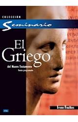 E-book El griego del Nuevo Testamento
