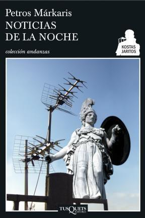 E-book Noticias De La Noche