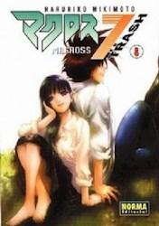 Libro 8. Macross 7 Trash