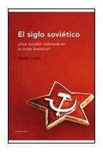 Papel EL SIGLO SOVIETICO