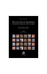 Papel DICCIONARIO DE ARABISMOS. RECOPILACION DE AL