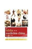Papel BIBLIA DE LA MEDICINA CHINA GUIA ESENCIAL PARA LA SANAC  ION HOLISTICA (BIBLIAS BESTELLER MU