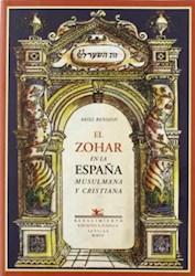 Papel El Zohar En La España Musulmana Y Cristiana.