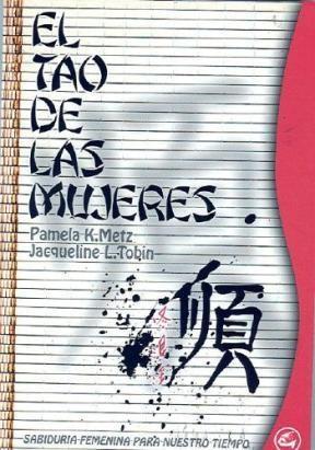Papel Tao De Las Mujeres, El