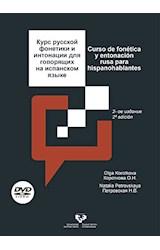 Papel CURSO DE FONETICA Y ENTONACION RUSA PARA HISPANOHABLANTES