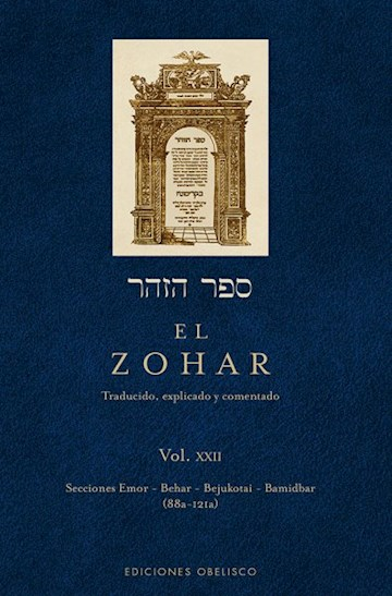Papel Zohar, El (Vol. Xxii)