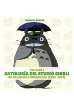 Papel ANTOLOGIA DEL STUDIO GHIBLI VOL.1