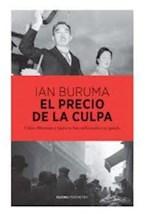 Papel EL PRECIO DE LA CULPA