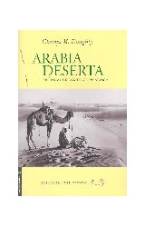 Papel ARABIA DESERTA