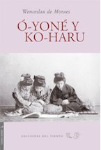 Papel Ó-Yoné y Ko-Haru