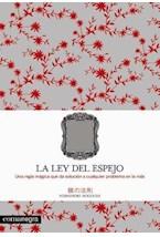 Papel LA LEY DEL ESPEJO