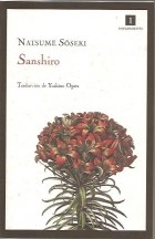 Papel SANSHIRO