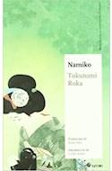 Papel NAMIKO (COLECCION MAESTROS DE LA LITERATURA JAPONESA 2)