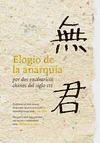Papel Elogio De La Anarquía Por Dos Excéntricos Chinos Del Siglo Iii