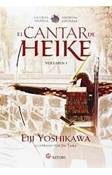 Papel CANTAR DE HEIKE, EL VOL.1