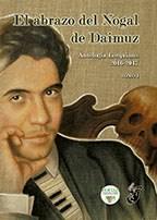 Libro Antologia De Lorca