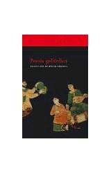 Papel Poesía Goliardica