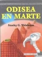 Papel ODISEA EN MARTE (SERIE CIENCIA FICCION)