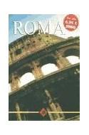 Papel ROMA (DESCUBRIENDO EL ARTE) (CARTONE)