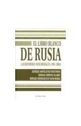Papel EL LIBRO BLANCO DE RUSIA